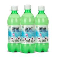 九日牛奶味苏打水网红碳酸汽水进口饮料整箱批发500ml4瓶