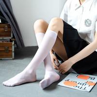 gkgw GKGW-026 中筒小腿袜 43cm 3双装