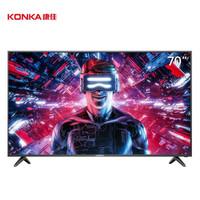KONKA 康佳 70D6S 4K液晶电视 70英寸