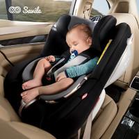 SAVILE  海格儿童汽车座椅0-4岁汽车用婴儿宝宝汽车椅新生儿可坐躺车载通用