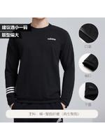adidas男服卫衣圆领套头休闲运动服DT8995 L DT8995黑色
