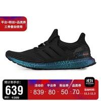 阿迪达斯 ADIDAS UltraBOOST 男子跑步鞋BB6166 FY7079
