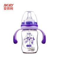 爱得利(IVORY) 新生儿奶瓶色160ml *3件