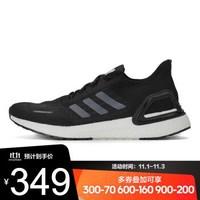 adidas阿迪达斯男鞋ULTRABOOST运动鞋舒适缓震透气休闲爆米花经典跑步鞋 FY3474