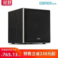 EDIFIER/漫步者 T5独立有源低音炮多媒体电脑电视家用木质音箱 *2件