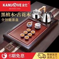 金灶R-190实木茶盘整套茶具茶海全自动一体茶具套装家用茶台 家用