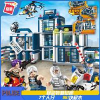启蒙警察车8儿童益智特警装甲车男童积木6男孩拼插模型玩具摩托车