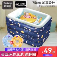 bestway儿童充气加厚游泳池家用大人泳池小孩婴儿宝宝家庭洗澡池