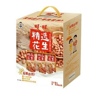 旺旺 花生牛奶 250ml*12盒 礼盒装 +凑单品