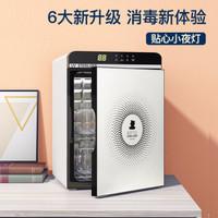 小白熊奶瓶消毒器带烘干器 18.5L +凑单品