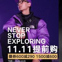25日0点、促销活动 : 京东 THE NORTH FACE/北面 双11提前购