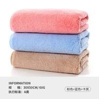 孚帛 纯棉吸水速干毛巾30*50cm 3条