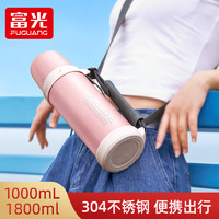 富光保温杯女不锈钢大容量保温水壶户外便携保温水杯壶家用暖水瓶