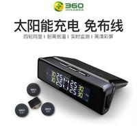 360 JP806 太阳能无线外置 胎压监测