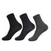 NAUTICA 诺帝卡 男士棉质柔软弹力螺纹口中筒袜套装NWZS020148 3条装(黑色+深藏青+深花灰)