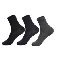 nautica 诺帝卡 NWZS020148 男士棉质中筒袜 三双装