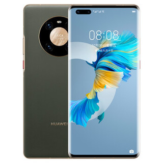 HUAWEI 华为 Mate 40 Pro 5G手机 8GB+256GB 夏日胡杨