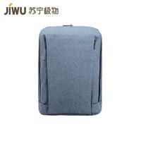 JIWU 苏宁极物 中性款双肩背包