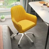 电脑椅子宿舍沙发椅书房椅升降旋转写字椅家用办公椅