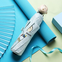 SNOOPY史努比卡通太阳伞小巧便携折叠防晒防紫外线晴雨两用雨伞