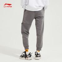 双11预售 : LI-NING 李宁 AKLP573 男士运动卫裤