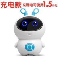 机器人早教机学习玩具 新款wifi智慧版 蓝色 官方标配