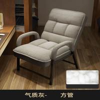 电脑椅家用懒人沙发椅躺椅办公室宿舍椅子