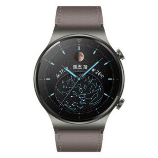 百亿补贴 :  HUAWEI 华为 WATCH GT 2 Pro 智能手表 46mm 蓝牙版 星云灰