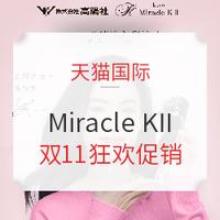 天猫国际 高阳社二代圣迹KII 双11狂欢促销专场