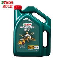 途虎养车 汽车小保养套餐 Castrol 嘉实多 新磁护 5W-40 全合成机油 4L+机滤+工时