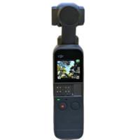 DJI 大疆 灵眸Osmo系列 口袋云台相机套餐  pocket 2相机+128内存卡+三脚架延长杆 +手机架+读卡器 黑色