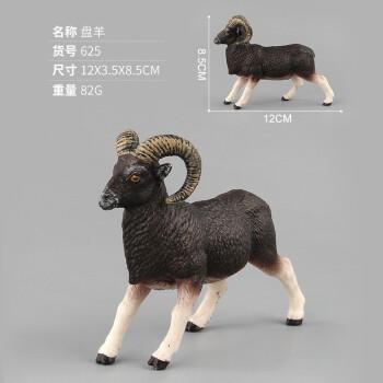 乐加酷 儿童早教动物模型玩具 盘羊 12*3.5*8.5cm