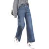 JEANSWEST真维斯 女土高腰阔腿休闲牛仔长裤JY-94-2898016 蓝色26