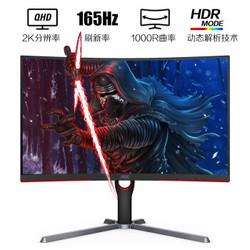 AOC 冠捷 CQ27G3S 27英寸 曲面电竞电脑显示器