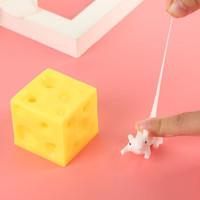移动专享:乐加酷 可爱奶酪老鼠 创意整蛊捏捏乐