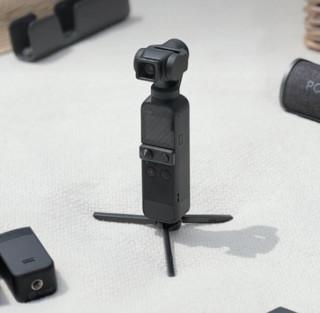 DJI 大疆 灵眸Osmo系列 pocket 2 口袋云台相机 套机 黑色