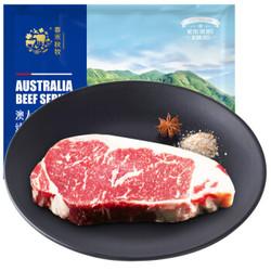 春禾秋牧 西冷牛排 250g *3件 +凑单品