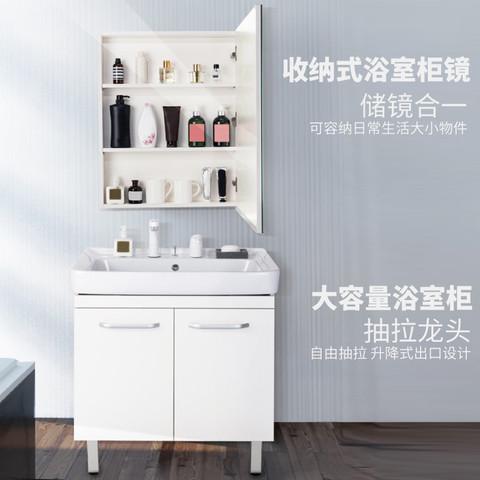 INAX日本伊奈浴室柜组合卫浴套装日式现代简约洗脸盆洗漱台面盆柜