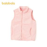 Balabala 巴拉巴拉  儿童珊瑚绒马甲 *2件