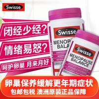 澳洲Swisse大豆异黄酮 更年期调理补充雌激素适搭黄体酮调经催经 改善睡眠 内分泌失调女卵巢保养 *2件