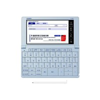 CASIO 卡西欧 E-XA99 英汉电子词典 冰海蓝