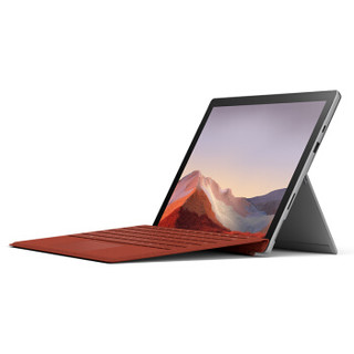 Microsoft 微软 Surface Pro 7 12.3英寸 二合一平板电脑 酷睿i5-1035G4 8GB+256GB WiFi版 亮铂金+波比红键盘