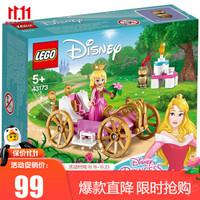 乐高(LEGO) 迪士尼公主Disney Princess系列  2020年1月新品  5岁+ 爱洛公主的皇家马车 43173