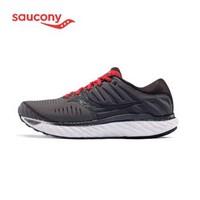 Saucony 索康尼 HURRICANE 22 男款顶级支撑跑鞋
