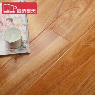 塞纳春天 YD08 环保强化复合木地板 升级防水耐磨款