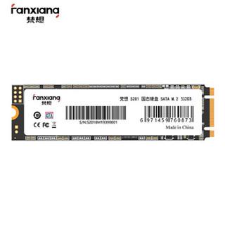 FANXIANG 梵想 S201 固态硬盘 SATA M.2 256GB
