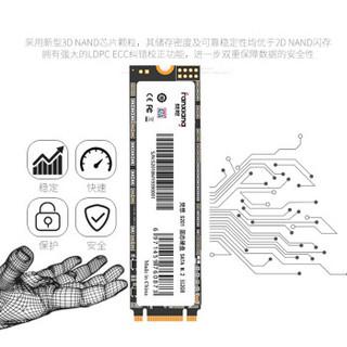 FANXIANG 梵想 S201 固态硬盘 SATA M.2 512GB