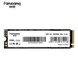 FANXIANG 梵想 S501 固态硬盘 NVMe M.2 128GB