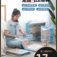茶花免抽气空气真空压缩袋大号衣服棉被整理袋装被子衣物收纳袋子