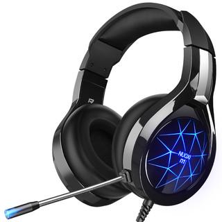 诺西 N1 7.1声道 头戴耳机  2.2米